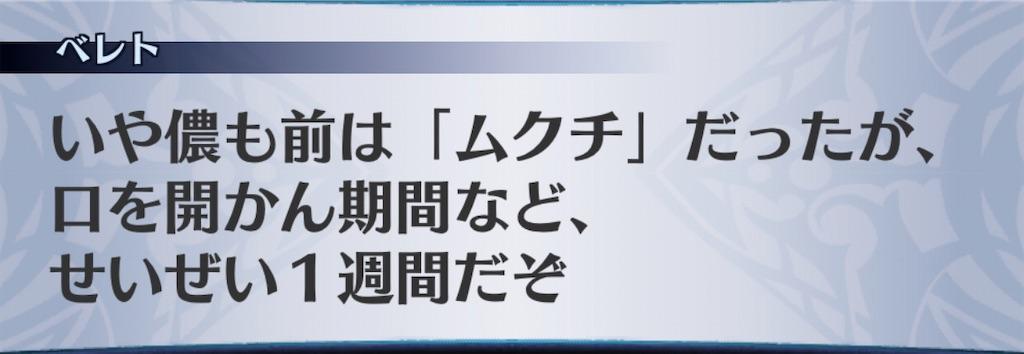 f:id:seisyuu:20200328181851j:plain