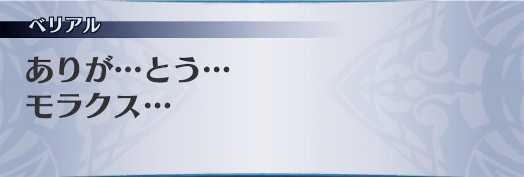 f:id:seisyuu:20200328181859j:plain