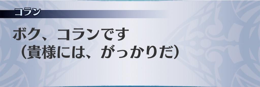 f:id:seisyuu:20200328181903j:plain