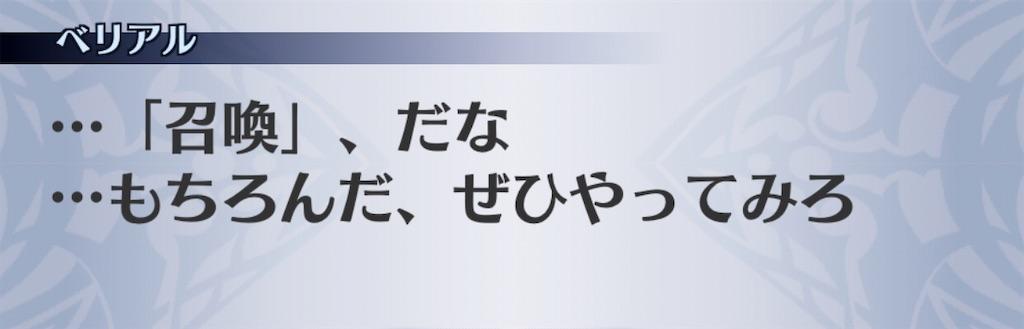 f:id:seisyuu:20200328182021j:plain