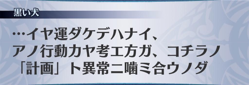 f:id:seisyuu:20200328182222j:plain