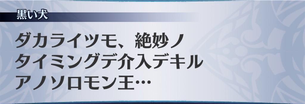 f:id:seisyuu:20200328182227j:plain