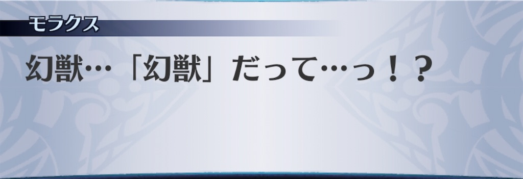 f:id:seisyuu:20200329195144j:plain