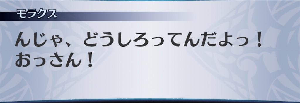 f:id:seisyuu:20200329195502j:plain