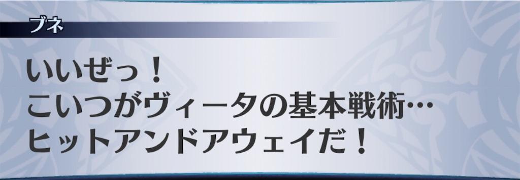f:id:seisyuu:20200329195526j:plain