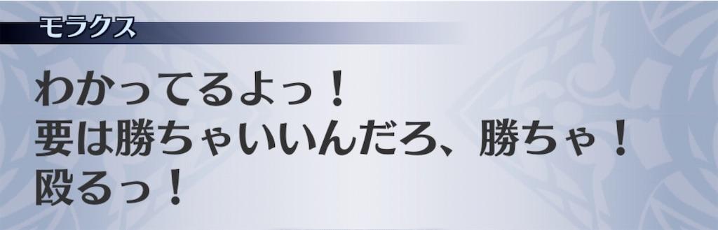 f:id:seisyuu:20200329220612j:plain