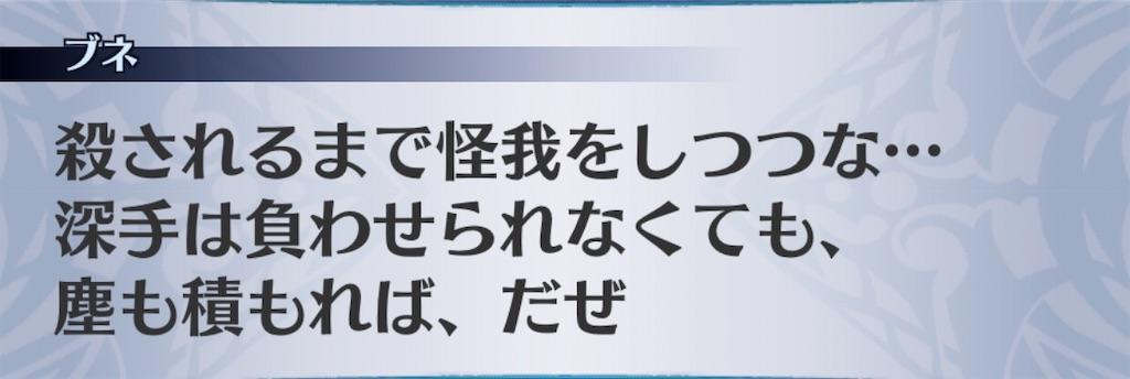 f:id:seisyuu:20200329220632j:plain