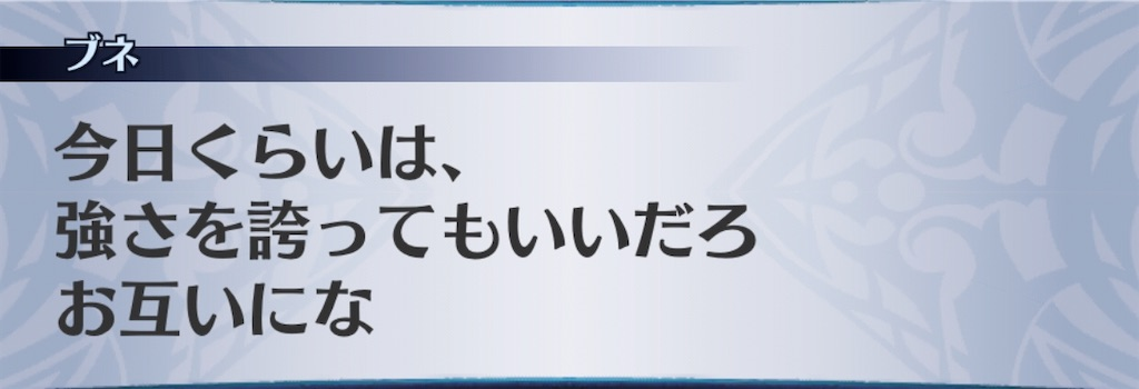 f:id:seisyuu:20200329221206j:plain