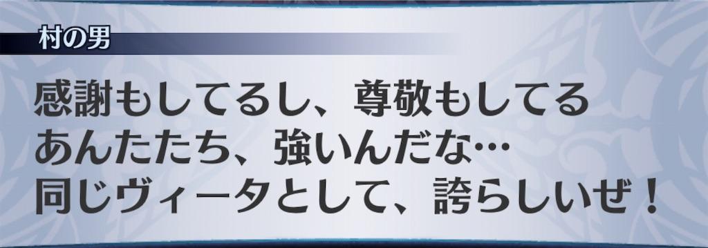 f:id:seisyuu:20200330143934j:plain