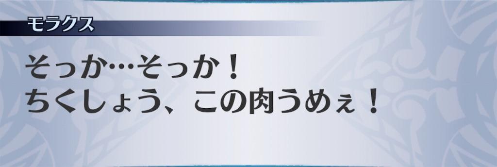 f:id:seisyuu:20200330144108j:plain
