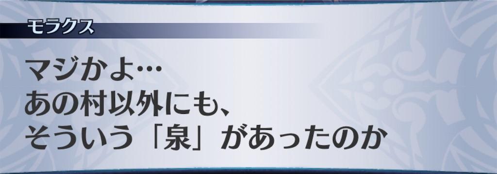 f:id:seisyuu:20200330144722j:plain