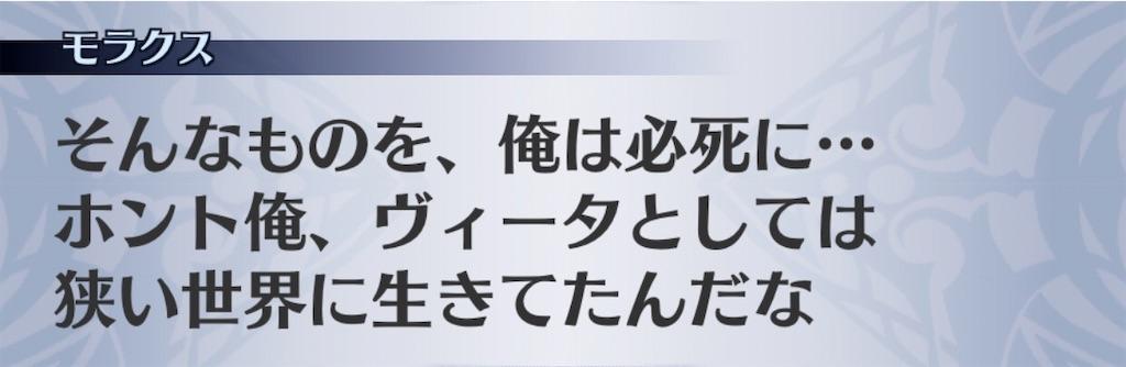 f:id:seisyuu:20200330144732j:plain