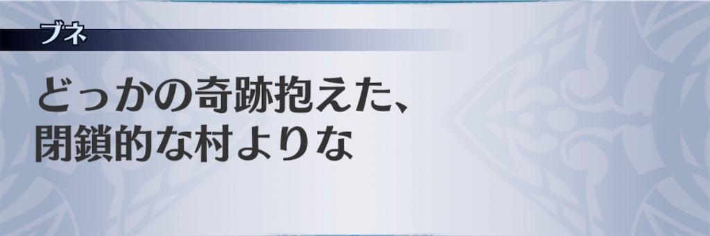 f:id:seisyuu:20200330144834j:plain