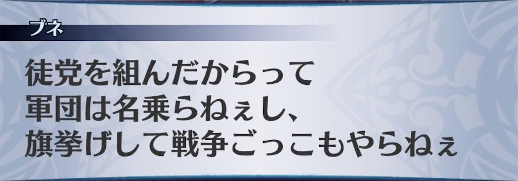 f:id:seisyuu:20200330145317j:plain