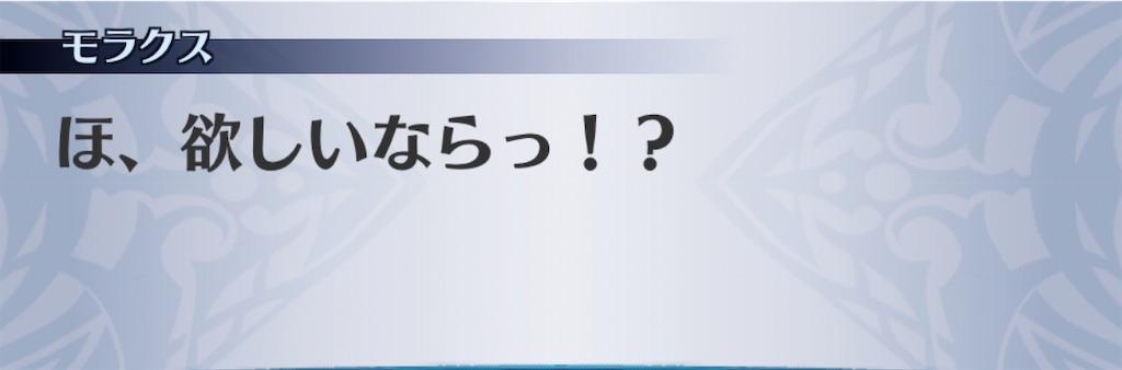 f:id:seisyuu:20200330145435j:plain