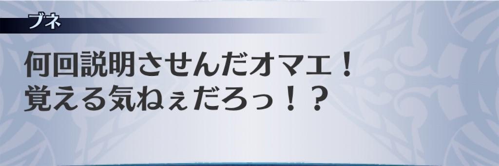 f:id:seisyuu:20200330194925j:plain