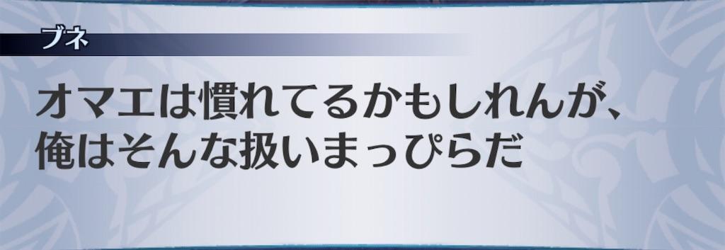 f:id:seisyuu:20200330201059j:plain