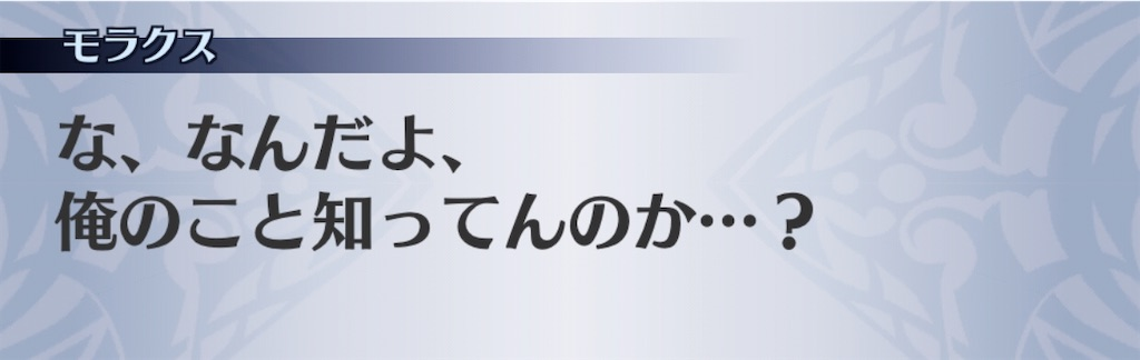 f:id:seisyuu:20200330201513j:plain