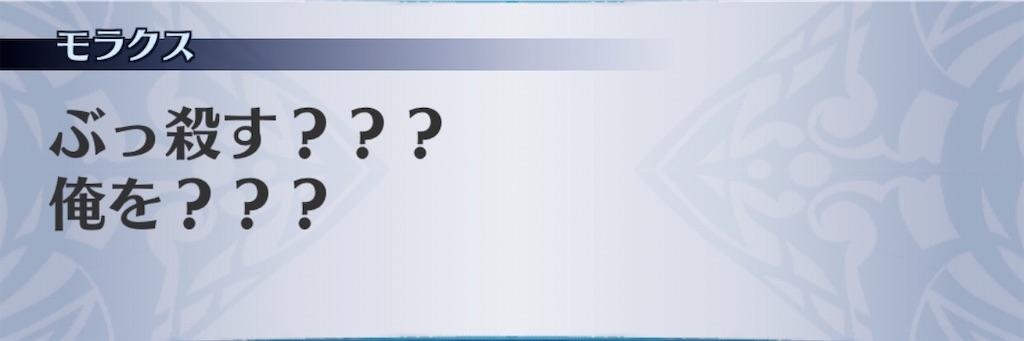f:id:seisyuu:20200330201626j:plain