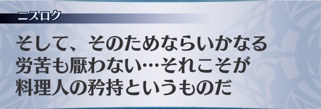 f:id:seisyuu:20200331173545j:plain