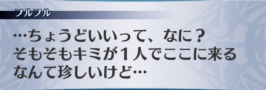 f:id:seisyuu:20200331180148j:plain