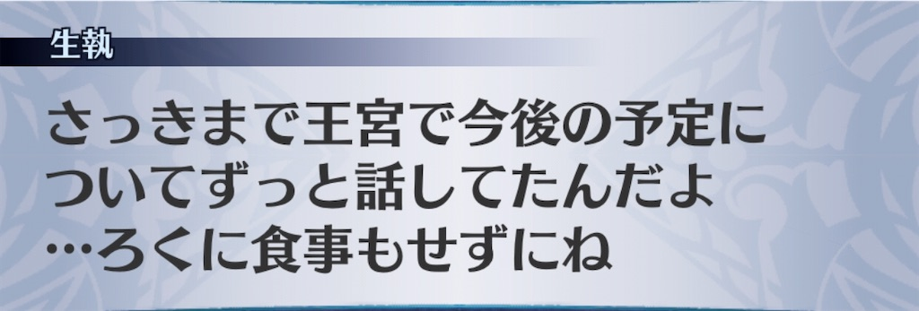 f:id:seisyuu:20200331180154j:plain