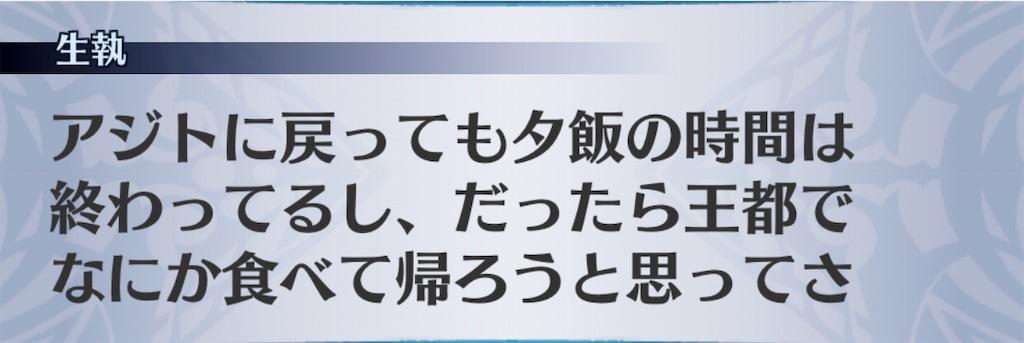 f:id:seisyuu:20200331180159j:plain