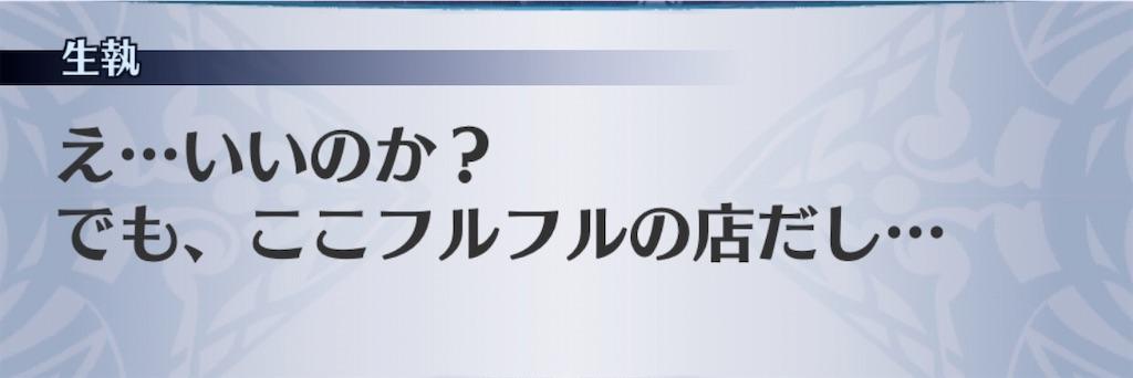 f:id:seisyuu:20200331180422j:plain