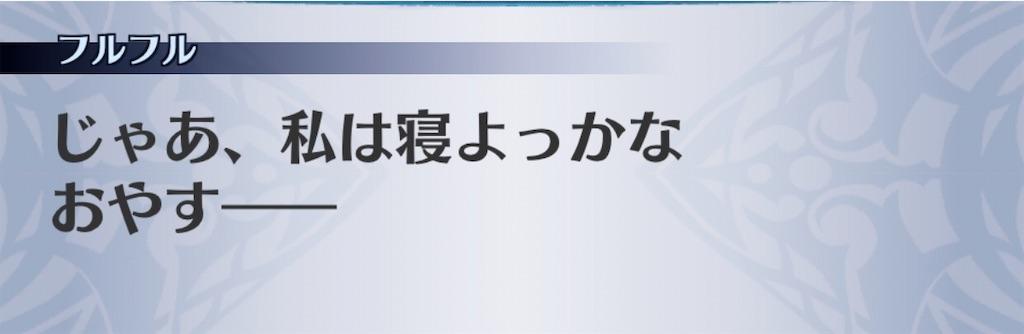 f:id:seisyuu:20200331181006j:plain