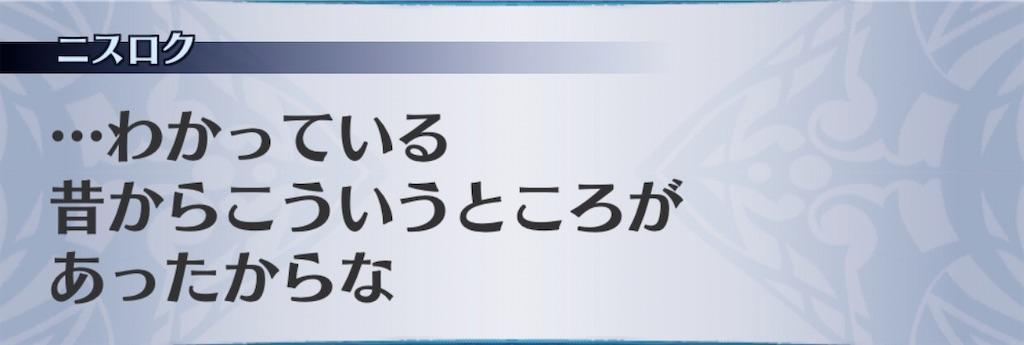 f:id:seisyuu:20200331181315j:plain
