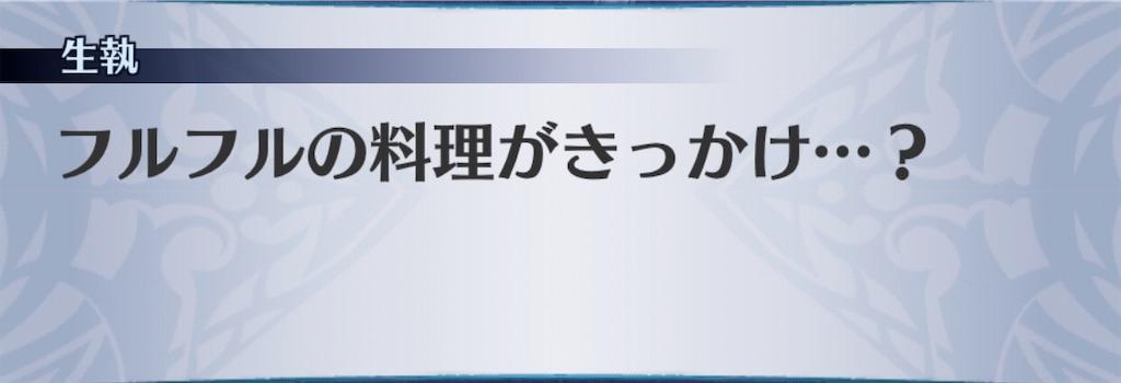 f:id:seisyuu:20200331181534j:plain