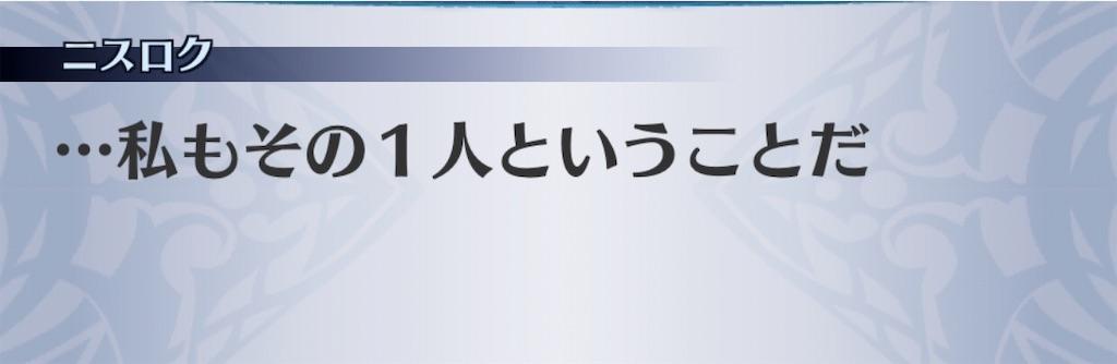 f:id:seisyuu:20200331181804j:plain