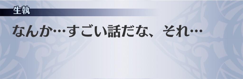 f:id:seisyuu:20200331181808j:plain