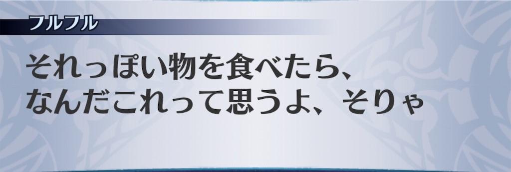 f:id:seisyuu:20200331181921j:plain
