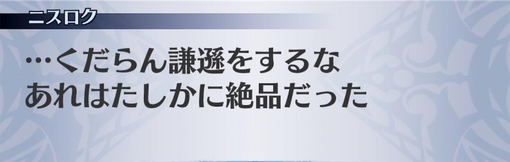 f:id:seisyuu:20200331181926j:plain