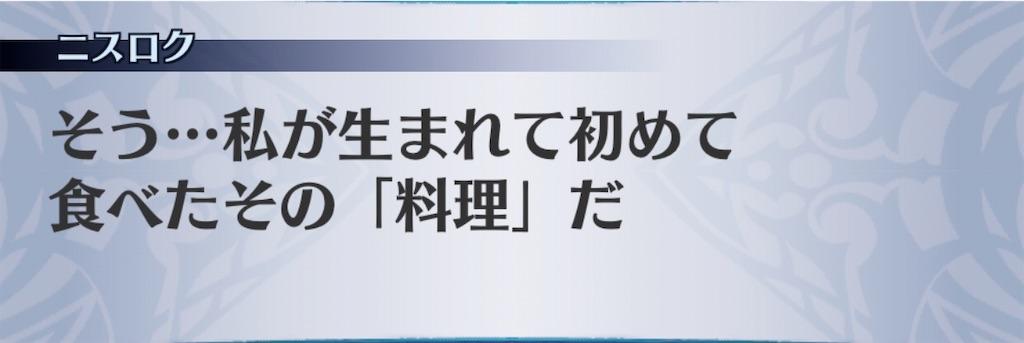 f:id:seisyuu:20200331182102j:plain