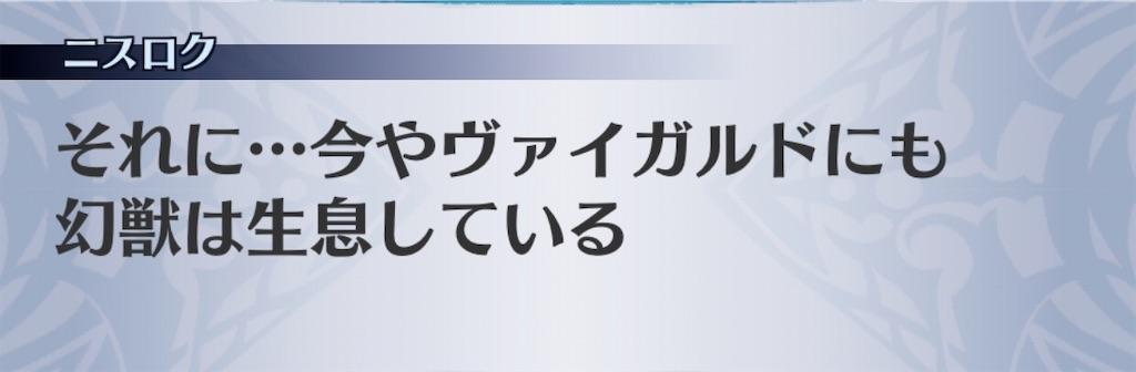 f:id:seisyuu:20200331182311j:plain