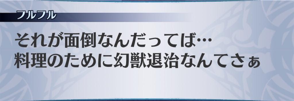 f:id:seisyuu:20200331182321j:plain