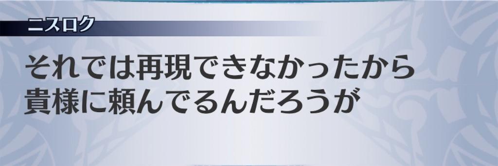 f:id:seisyuu:20200331182412j:plain