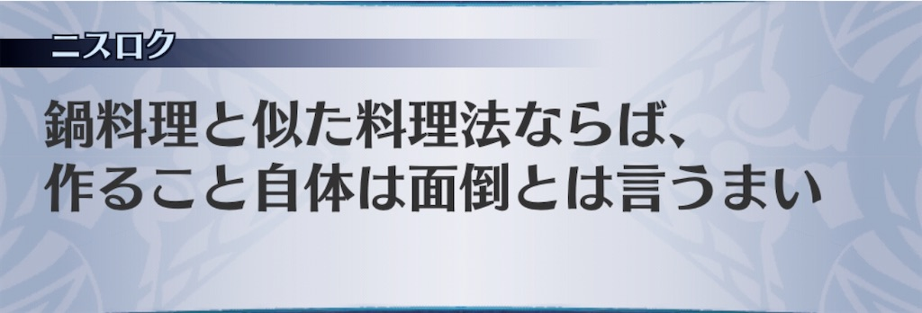 f:id:seisyuu:20200331182423j:plain