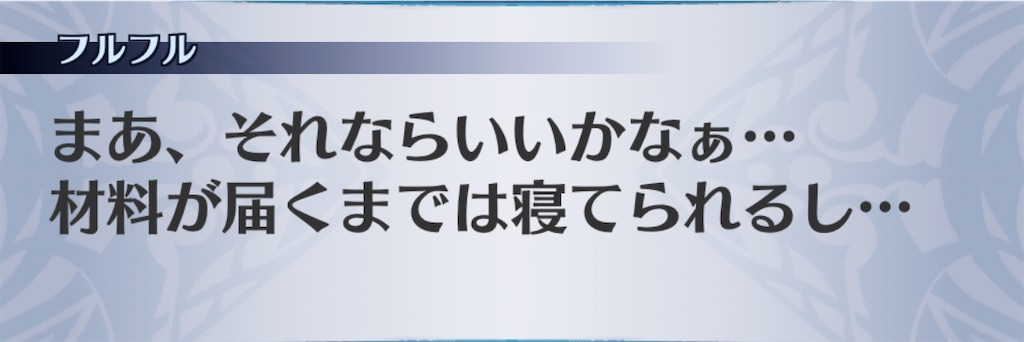 f:id:seisyuu:20200331182547j:plain