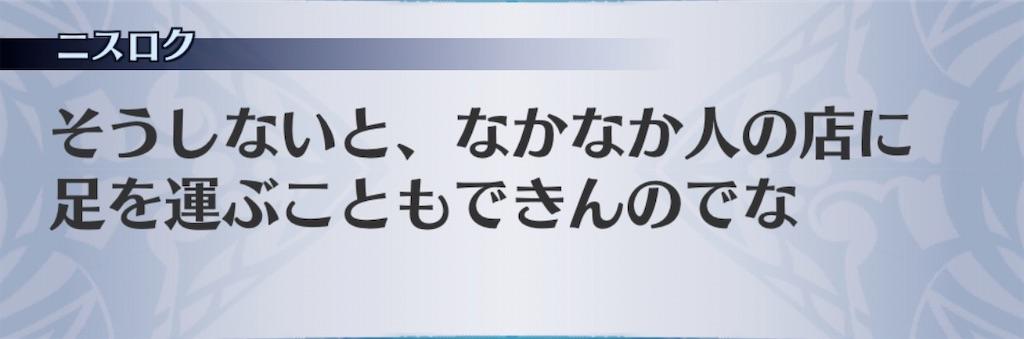 f:id:seisyuu:20200331182604j:plain