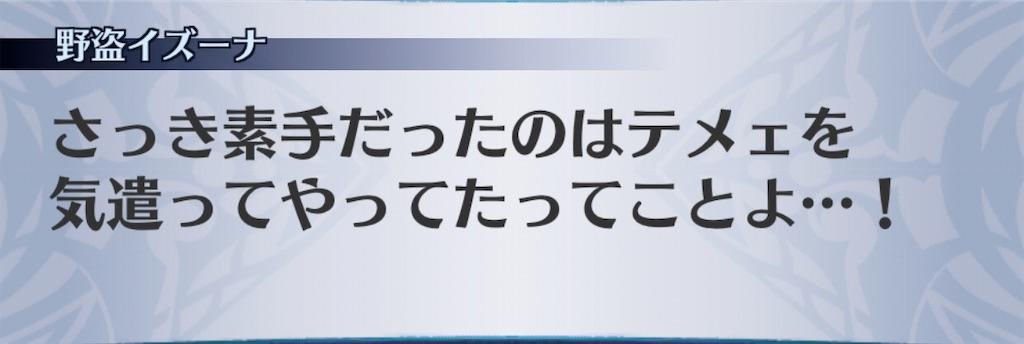 f:id:seisyuu:20200331184911j:plain