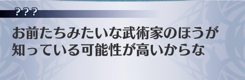 f:id:seisyuu:20200331185345j:plain