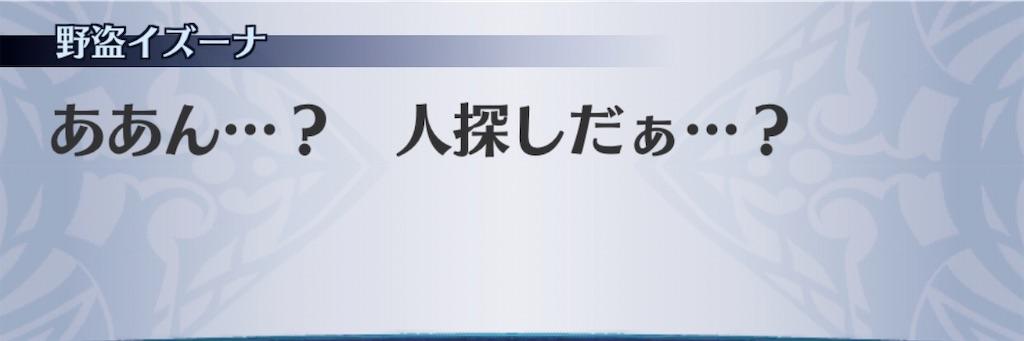 f:id:seisyuu:20200331185420j:plain