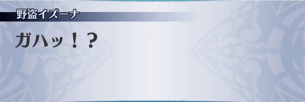 f:id:seisyuu:20200331185747j:plain