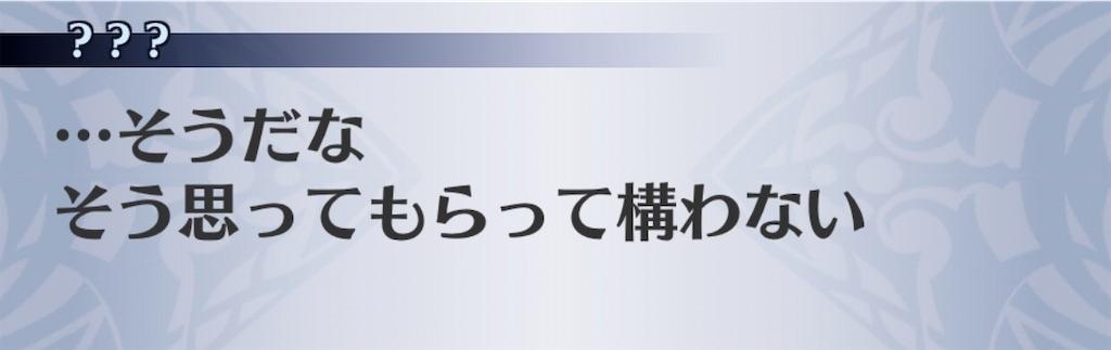 f:id:seisyuu:20200331190033j:plain
