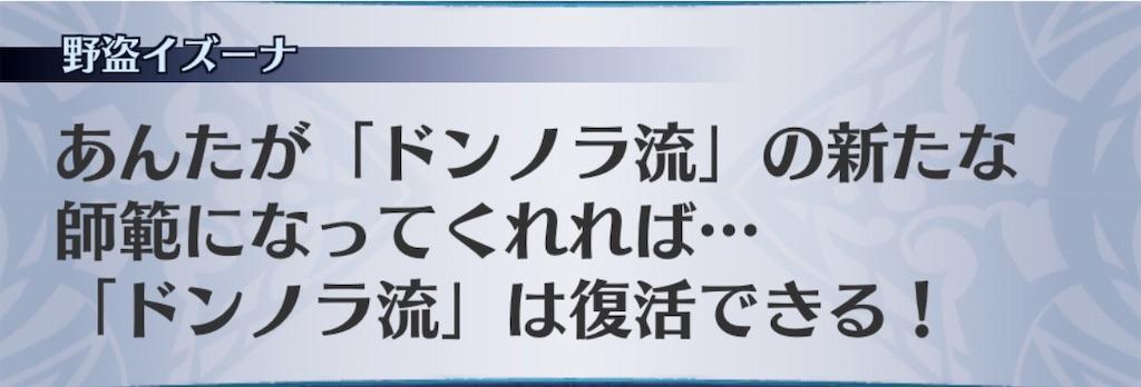 f:id:seisyuu:20200331190638j:plain