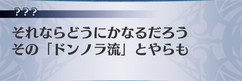 f:id:seisyuu:20200331190708j:plain