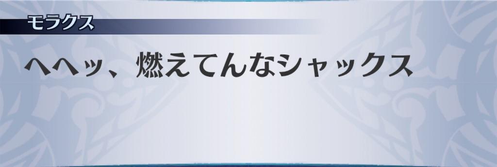 f:id:seisyuu:20200401174850j:plain